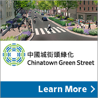 Chinatown Green Street ad